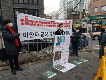 Hàn Quốc dừng hợp tác quốc phòng với Myanmar, xem xét lại viện trợ