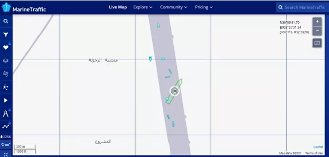 Tàu Ever Given tiếp tục chắn ngang kênh đào Suez - 1