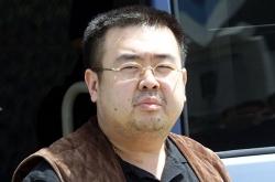 khong ai doi cong ly cho nan nhan trong nghi an kim jong nam