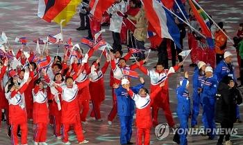Triều Tiên tuyên bố không tham gia Olympic Tokyo