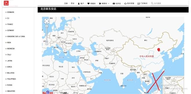 Nhiều thương hiệu lớn dùng bản đồ 'đường lưỡi bò' phi pháp, Việt Nam lên tiếng - 1
