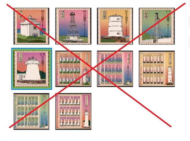 Đài Loan phát hành bộ tem vi phạm chủ quyền Việt Nam - 1