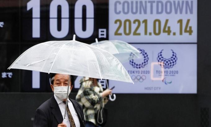 Nhật ban bố tình trạng khẩn cấp