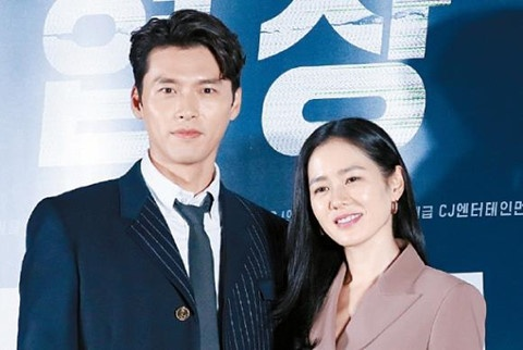 son ye jin va tinh tin don hyun bin lai nen duyen trong phim moi