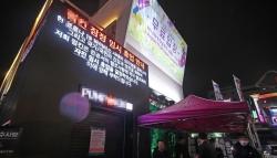 Nguy cơ tái bùng phát dịch covid-19 tại Hàn Quốc