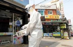 """Ổ dịch """"khu phố Tây"""" Itaewon và bài học chống COVID-19 của Hàn Quốc"""