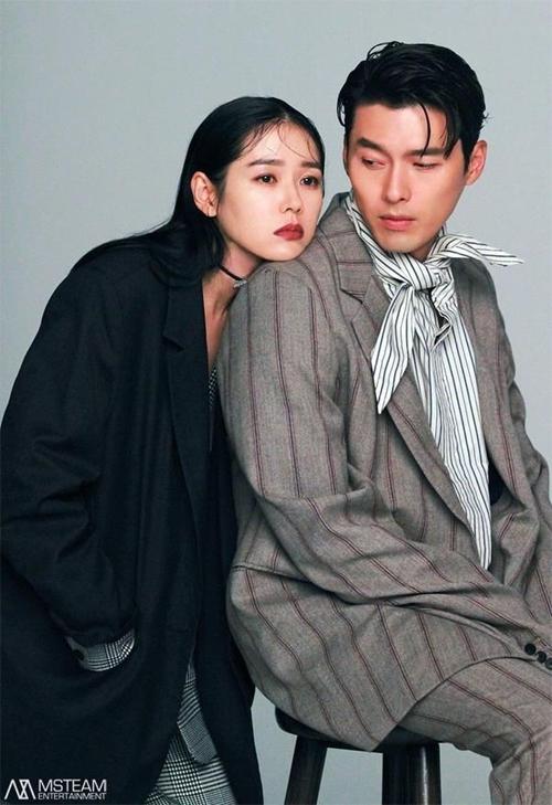 song hye kyo son ye jin tren ban can