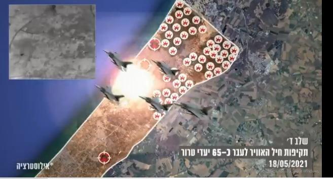 52 máy bay Israel rải hơn 120 quả bom cày nát đường hầm chiến lược của Hamas - 1