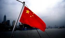 Trung Quốc tuyên án tử hình một công dân Australia