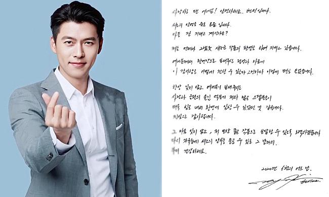 hyun bin viet thu tay cho fan