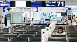 Nhật nối lại chuyến bay đến Việt Nam tuần này