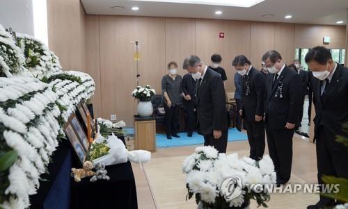 Tổng thống Hàn Quốc lên tiếng xin lỗi vụ nữ sĩ quan tự tử vì bị quấy rối - 1