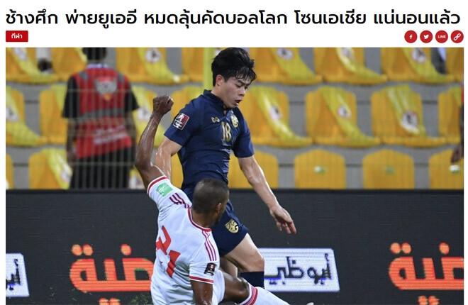 Truyền thông Thái Lan đòi sa thải HLV Nishino  - 2
