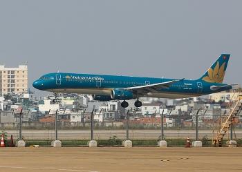 Đường bay quốc tế dự kiến mở vào cuối năm
