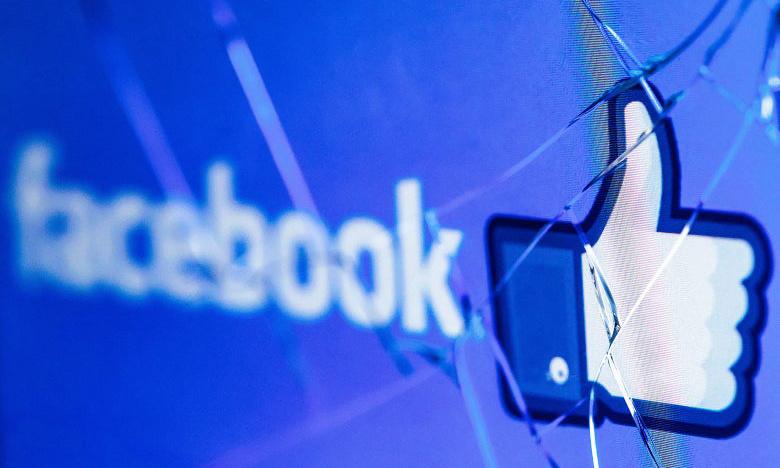 facebook instagram ngay cang kem on dinh