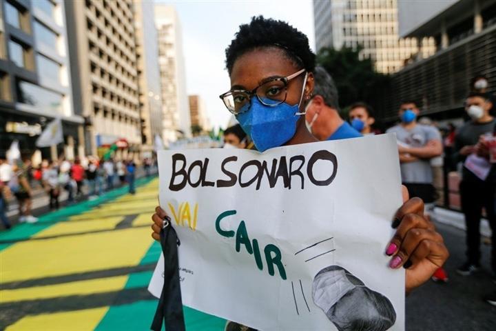Người Brazil biểu tình đòi luận tội tổng thống