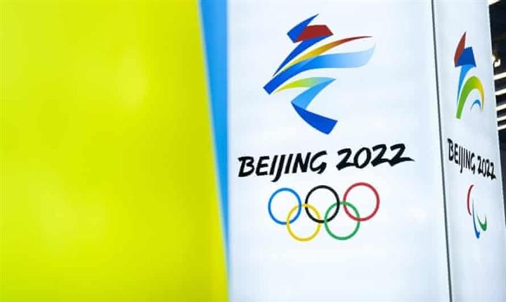Châu Âu bỏ phiếu kêu gọi tẩy chay ngoại giao Olympic mùa đông Bắc Kinh