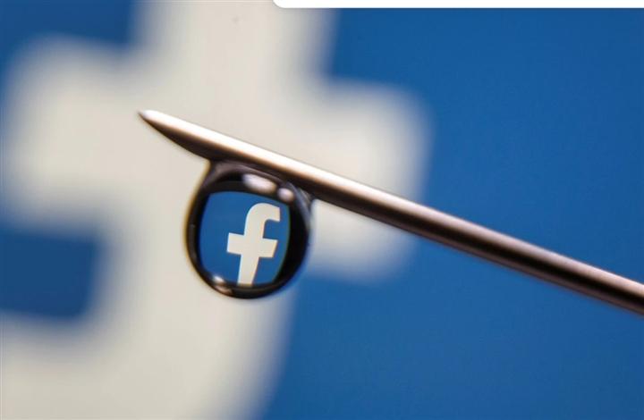 Bị Tổng thống Biden chỉ trích là 'giết người', Facebook phản bác