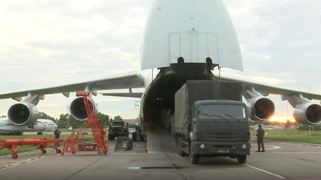 Nga chở hơn 88 tấn hàng viện trợ tới Cuba
