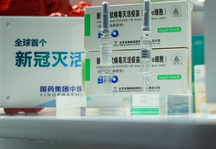 Một triệu liều vaccine Vero Cell của Trung Quốc về tới TP.HCM