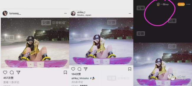 Chưa có tiền đi trượt tuyết ở Nhật cũng không sao, chỉ cần sửa ảnh là có ảnh khoe trên mạng xã hội.