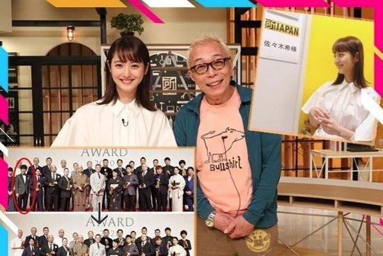 Cả Nozomi và Ken đều đã quay lại với công việc trong showbiz.