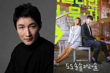 3 diễn viên Hàn Quốc mắc covid-19