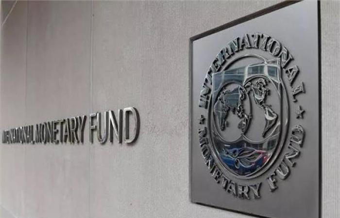 IMF thông qua gói cứu trợ 650 tỷ USD