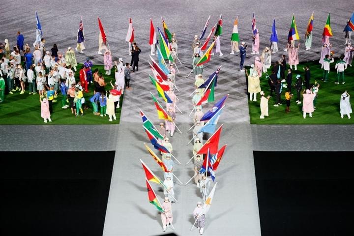 Trực tiếp bế mạc Olympic Tokyo 2020 - 4