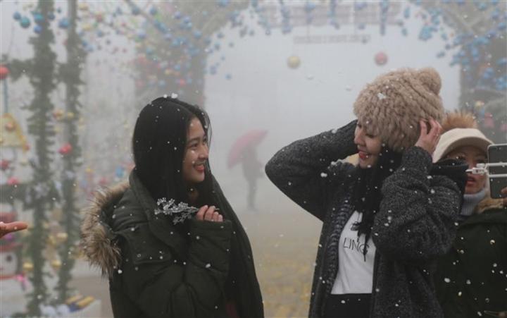 Cuối tháng 9 miền Bắc đón không khí lạnh, mùa đông năm nay đến sớm và rét hơn - 1