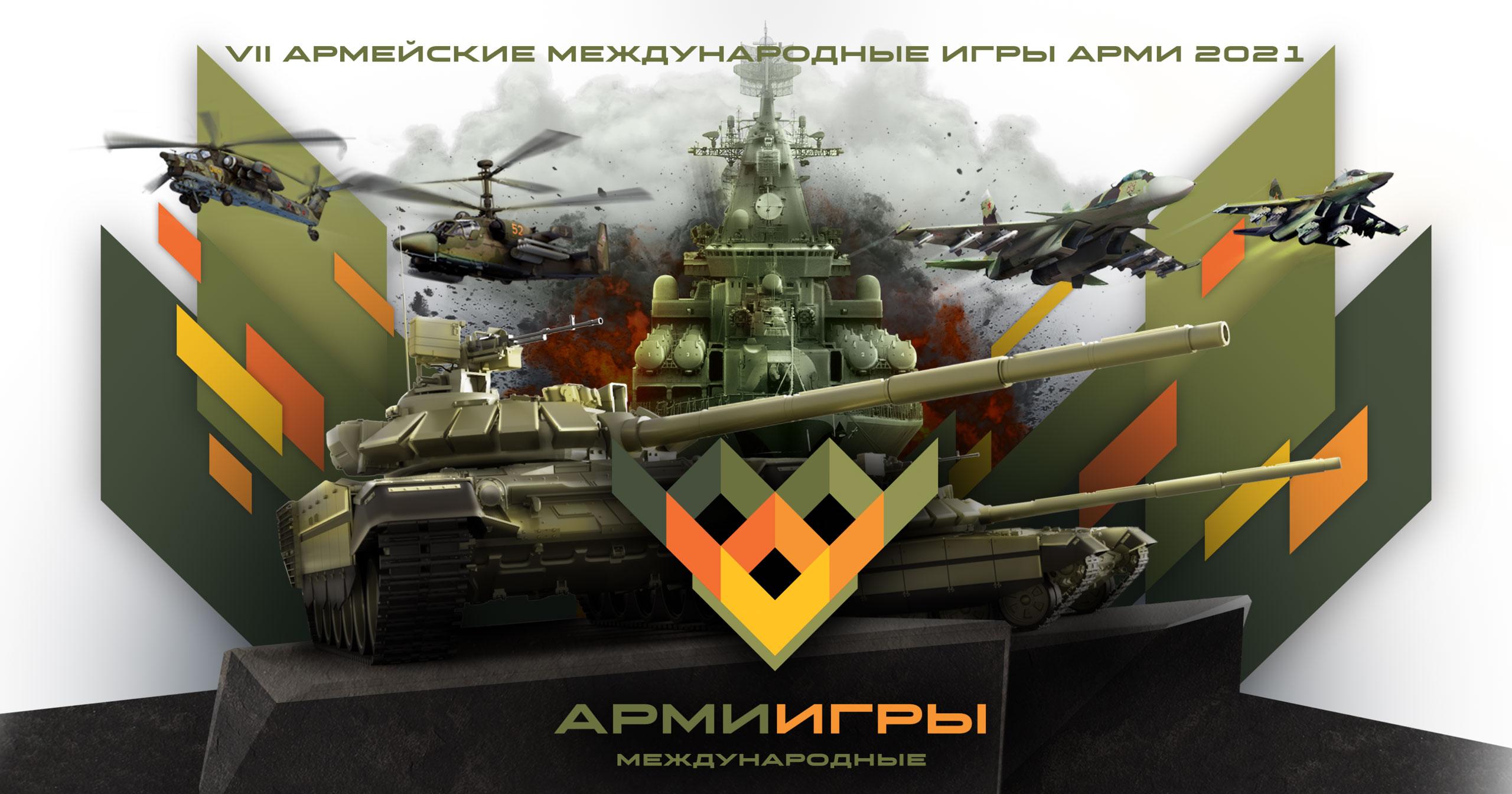 Nhóm quan sát viên từ các nước NATO sẽ tham dự Army Games 2021