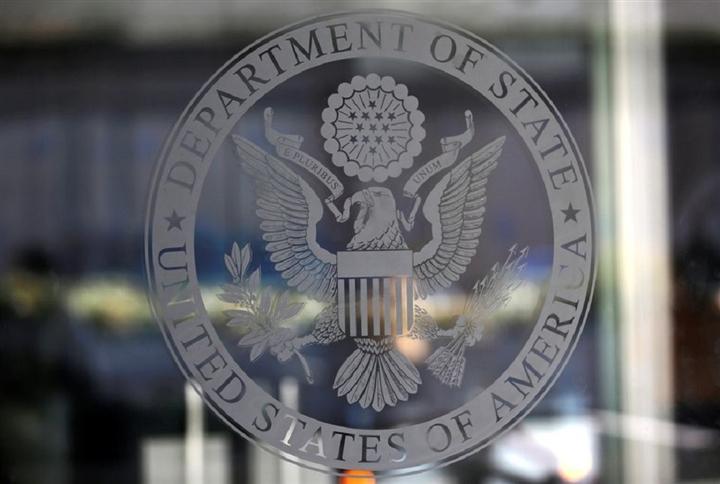 Bộ Ngoại giao Mỹ bị tấn công mạng - 1