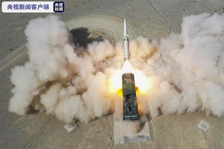 Trung Quốc tuyên bố thử thành công tên lửa tấn công hệ thống liên lạc quân sự  - 1