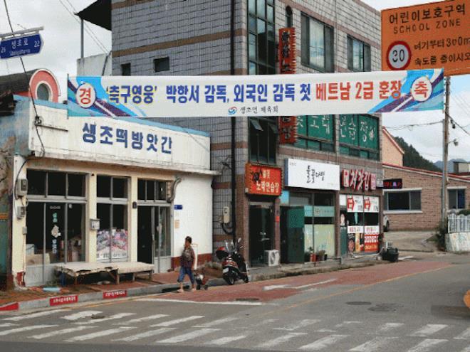 que nha han quoc treo bang ron mung hlv park hang seo nhan huan chuong lao dong