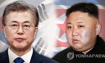 Kim Jong-un gửi thư thân tình cho Tổng thống Hàn Quốc