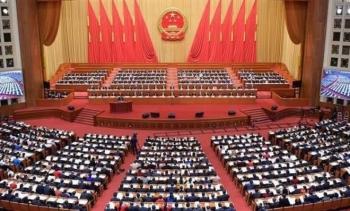Trung Quốc họp Trung ương Đảng vào cuối tháng 10