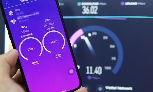 Tốc độ Internet của Việt Nam thấp hơn trung bình thế giới