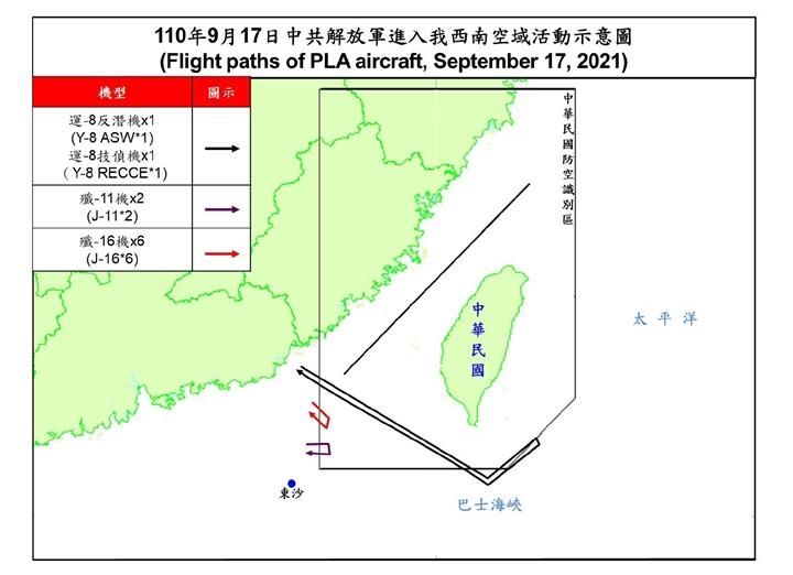 Đài Loan tăng chi tiêu quân sự, Trung Quốc lập tức đưa chiến đấu cơ áp sát - 1