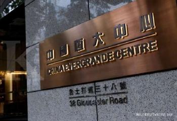 Trung Quốc chuẩn bị cho sự sụp đổ của Evergrande