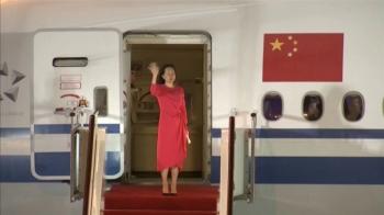 Trung Quốc đón giám đốc Huawei trở về, 2 công dân Canada được thả tự do