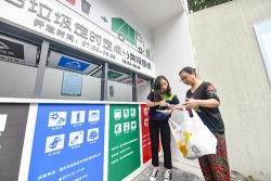 Thành phố thưởng tiền cho người phân loại rác tốt