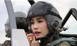Chân dung Hoàng quý phi Thái Lan bị phế truất