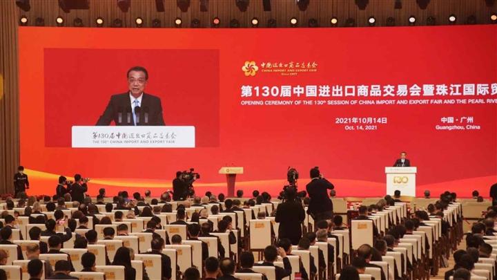 Trung Quốc cố xoa dịu nghi ngại xung quanh việc xin gia nhập CPTPP