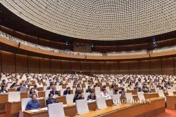 Hôm nay, Quốc hội thông qua luật Phòng, chống tham nhũng (sửa đổi), bế mạc kỳ họp thứ 6