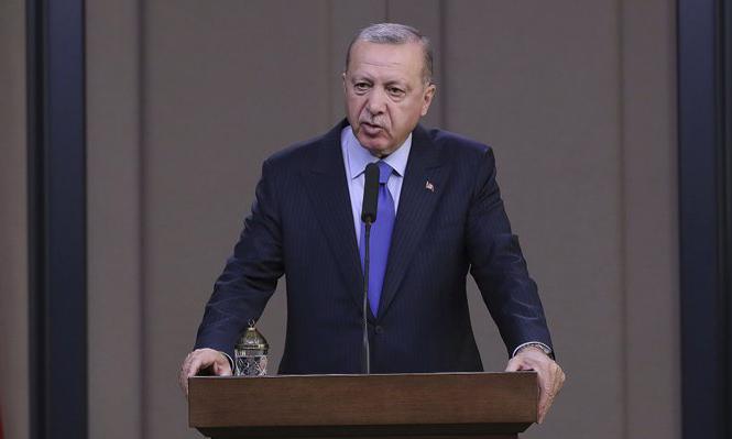 erdogan doa tha tu nhan is ve chau au