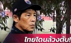 xem truc tiep malaysia thai lan tai vong loai world cup 2022