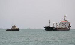 Phiến quân Yemen bắt tàu trên Biển Đỏ