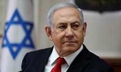 Thủ tướng Israel bị truy tố