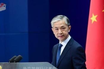 Bắc Kinh lên án sắc lệnh của Trump cấm đầu tư vào các công ty Trung Quốc