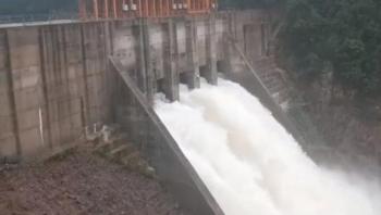 Bộ Công Thương thu hồi giấy phép hoạt động của thủy điện Thượng Nhật